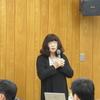 平成30年度第6回地域交流会開催報告(平成31年3月8日開催)2019.3.13