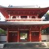 徳島県美馬市寺町の寺院群