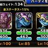 level.1694【物質系15%UP】第199回ランキングバトル5日目