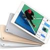 Apple、iPad Airをアップデートし『iPad』にリブランド