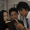 11月25日、伊藤淳史(2010)