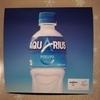 過去の当選品シリーズ210 3月31日に日本コカ・コーラ様から、「アクエリアス限定デザインボトル(500ml×3本)」が届きました!