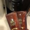 追分流暴挙のコーヒー