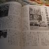 """<span itemprop=""""headline"""">「ゲバラ広島訪問がもたらしたもの」と「世代を超えて伝えたい戦争文学」</span>"""