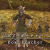【FF14】 モンスター図鑑 No.039「ボア・ポーチャー(Boar Poacher)」