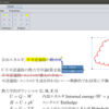 PDF Studio: いつからこんなのあったの? Linuxで使えるAdobe Reader/Acrobatのかわり