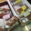 今日のお土産は 錦のうなぎ寿司 #kyoto  #錦市場 #お土産