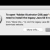 macOS10.12.1(Sierra)でillustratorCS6を使用できるようにする