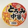 大黒食品の「かきたま とろみ中華そば」は袋麺にすべき。