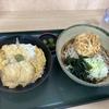 【名代 箱根そば】鶏天親子丼セット ¥680