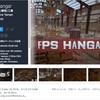 【無料化アセット】巨大ハンガーでサバイバルゲーム!壁やコンテナなど隠れポイントが多くFPSに丁度良いオブジェクトが豊富。元々安くて高評価だった3Dモデルが無料化しました「FPS Hangar」