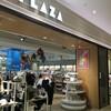 シンプソンズグッズが買える店:東京都豊洲・PLAZAららぽーと豊洲