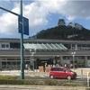 久しぶり!しまなみ海道 尾道観光