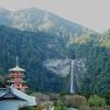 熊野三山2泊3日ドライブ。2日目(2007年11月の旅行記)