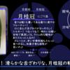 【水曜日の甘口一杯】月桂冠にごり酒【FUKA🍶YO-I】
