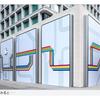 東京駅からすぐ近くのApple Store新店舗、「丸の内」の文字をデザインしたティーザーグラフィックがお目見え