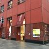 資生堂ギャラリー、ggg、ギャラリー58、ARTIZON MUSEUM、Sansiao Galleryを歩いてめぐる