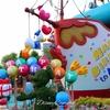 """東京ディズニーランドの『ドナルドの""""ハッピーバースデー・トゥ・ミー """"』まとめ"""