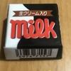もう貰った?ローソンアプリでGET!『チロルチョコ ミルク』を食べてみた!