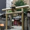御金神社(みかね)