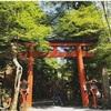京都旅行5日目