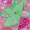 arcanum CHANNELING ART [ 風 ]