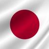 酸化防止剤無添加? コンビニワインから日本を分析する