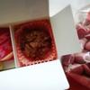 【2020バレンタイン購入品】デジレーのルビーショコラ。ルビーカカオ豆の酸味に夢中
