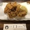 旗の台 麻布しき fried chicken