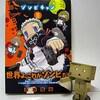 2014/09/22:「先週は東京ゲームショーでしたが…の日」