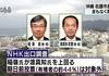 選挙メモ 名護市長選挙をデータで見る - 出口調査と選挙結果のねじれは何を意味する ?