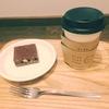 【青葉区】 BLUE LEAF CAFEに行ってきました