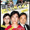 女優がオススメする邦画(随時更新)