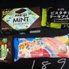 お菓子祭り!そろそろお菓子業界も夏色になってきたね。隠れミント祭りも開催。