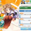 【ハチナイ】八月のシンデレラナインプレイ日記Part21