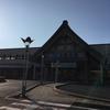 出雲&鳥取旅行へ行ってきた!その①
