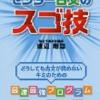 【大学受験】現役京大生が教えるセンター古文のおすすめの参考書・問題集と超効率的な勉強法