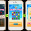 広告でゲームをプレイ! アイモバイルのmaioが「プレイアブルアド」の提供開始!