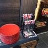 横浜中華街 路地裏のお気に入りパン屋さん【のり蔵】