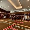 ★JR天王寺駅