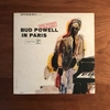 レコードをめぐる冒険 (Bud Powell in Paris/Bud Powell)