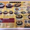 京都の帰りに横綱ラーメンに行ってきました!