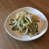 【漢飯】キュウリともやしのナムルのレシピ