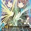 「煌めきの可能性」新カード情報2
