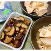 作り置き(レシピ)でお弁当⭐️
