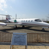 成田航空博物館レポ