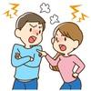 妊娠中の喧嘩(夫視点)