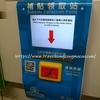 <香港>旅行者でも条件を満たせばもらえる!香港公共交通補貼(香港交通補助金)をもらいにいってきた
