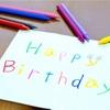 息子の12歳の誕生日、本「一流の育て方」で子育てを考える