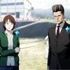 「探偵 神宮寺三郎 プリズム・オブ・アイズ」、新PV「死者に捧げる石・魔鏡の真実 編」が公開